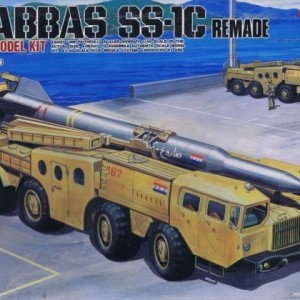 Detailed model kit of the Iraqi Scud missile launcher